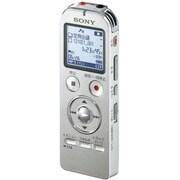 ICD-UX533F SC [ICレコーダー 4GBメモリー内蔵 FMラジオ機能 ステレオヘッドホン付属 シルバー ワイドFM対応]