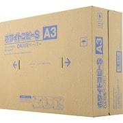 ホワイトコピー用紙S A3 500×3冊 [印刷用紙]