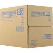 ホワイトコピー用紙S B5 500×5冊 [印刷用紙]