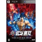 真・北斗無双 TREASURE BOX [PS3ソフト]