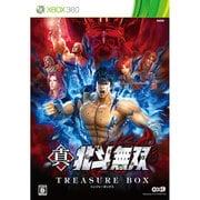 真・北斗無双 TREASURE BOX [Xbox360ソフト]
