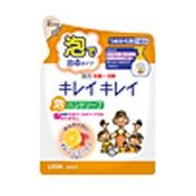 キレイキレイ 薬用泡ハンドソープ オレンジミックスの香り [つめかえ用 200ml]