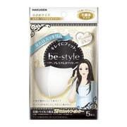 be-style(ビースタイル) プレミアムホワイト 5枚 [PM2.5対応マスク 不織布]