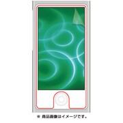 RT-N7BF/C1 [iPod nano 第7世代用 気泡軽減・高光沢・防指紋保護フィルム]