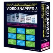 ビデオスナッパー3 Windows8対応版
