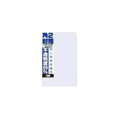 WP892 [不透明度99%封筒 角2]