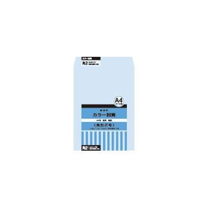 HPK2AQ [カラー封筒 角2 アクア P]