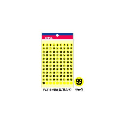 FLT15 [数字シール (蛍光 黄1~100/黒文字)]