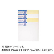 K60033 [テトロンフィルム 金消]