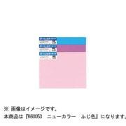 K60053 [ニューカラー ふじ色]