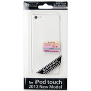 PG-IPTO5PC02LM [iPod touch(第5世代) ポリカーボネイト クリアラメ]