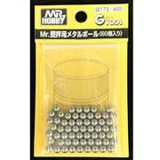 GT73 Mr.攪拌用メタルボール