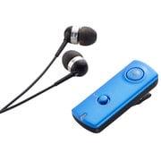 LBT-AVHP120BU [Bluetooth対応 携帯用レシーバ タフバッテリー イヤホン付 AR120シリーズ ブルー]
