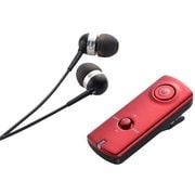 LBT-AVHP120RD [Bluetooth対応 携帯用レシーバ タフバッテリー イヤホン付 AR120シリーズ レッド]
