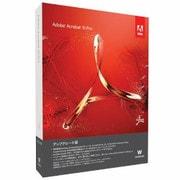 Acrobat Pro 11 日本語版 アップグレード版(対象 Acrobat Pro) [Windows]