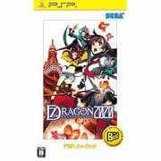 セブンスドラゴン2020 PSP the Best [PSPソフト]