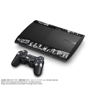 PlayStation 3 真・北斗無双 LEGEND EDITION [ CEJH-10024]