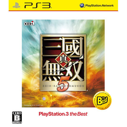 真・三國無双5 PS3 the Best 価格改定版 [PS3ソフト]