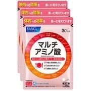 5272-03 [マルチアミノ酸 徳用3袋セット(約90日分)]