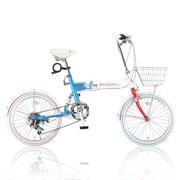 R-212 [折りたたみ自転車 MARCHE(マーチェ) 20型 外装6段変速 ブルー×ホワイト×レッド]