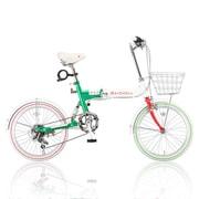 R-213 [折りたたみ自転車 AURCVOIR(アウレウヤ) 20型 外装6段変速 レッド×ホワイト×グリーン]