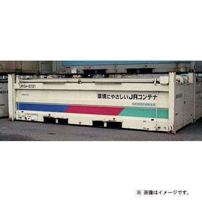 3147 [Nゲージ UM12A-5000形コンテナ クリーム 2個入]