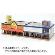 建物コレクション113 スーパーマーケットA(白色壁) 24482 [ジオコレ]