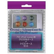 BI-7NSI/B [iPod nano第7世代用クリスタル+シリコンケースセット ブルー]