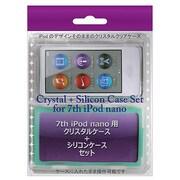 BI-7NSI/G [iPod nano第7世代用クリスタル+シリコンケースセット グリーン]