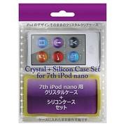 BI-7NSI/Y [iPod nano第7世代用クリスタル+シリコンケースセット イエロー]