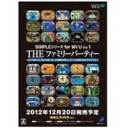 シンプルシリーズ for Wii U THEファミリーパーティー [Wii Uソフト]