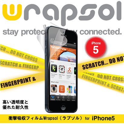 WPIP5ULTR-FB [iPhone 5用 ULTRA Screen Protector Front+Back 耐久性衝撃吸収保護フィルム]