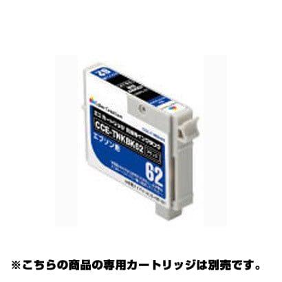CCE-TNKBK62 [EPSON ICBK62互換インクカートリッジ ブラック エコカートリッジ専用交換インクタンク]