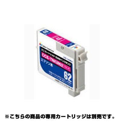 CCE-TNKM62 [EPSON ICM62互換インクカートリッジ マゼンタ エコカートリッジ専用交換インクタンク]