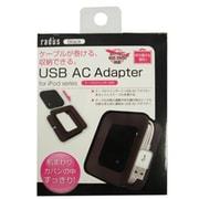 RA-ADF12K [USB AC Adapter for iPod series ケーブルワインダー付き ブラック]