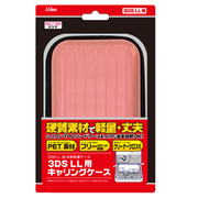 キャリングケース Large ピンク [3DS LL用]