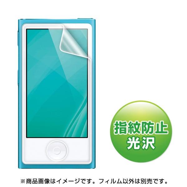 PDA-FIPK43FP [第7世代iPod nano用液晶保護指紋防止光沢フィルム]