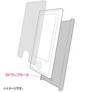PDA-IPOD72BK [クリアハードケース(iPod nano 第7世代用) ブラック]