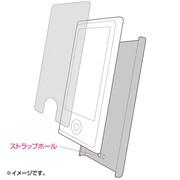 PDA-IPOD72CL [クリアハードケース(iPod nano 第7世代用) クリア]