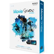 MOVIE STUDIO PLATINUM 12 特別優待版 [Windows]