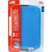 LX-N3L013 ハンディポーチ D3LL ブルー [3DS LL/DSi LL用]