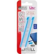 LX-N3L015 エクストラタッチペン D3LL ブルー [3DS LL用]