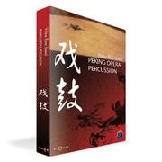 PEKING OPERA PERCUSSION(ペキン オペラ パーカッション) [ソフト音源]