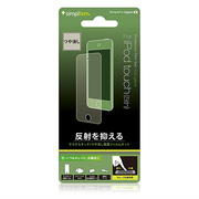 TR-PFTC12-AG [第5世代 iPod touch用 抗菌保護フィルムセット つや消し]