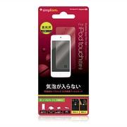 TR-PFTC12-BLCC [第5世代 iPod touch用 バブルレス抗菌保護フィルムセット 光沢]
