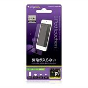 TR-PFTC12-BLAG [第5世代 iPod touch用 バブルレス抗菌保護フィルムセット つや消し]