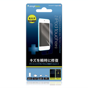 TR-PFTC12-FRCC [第5世代 iPod touch用 瞬間傷修復&バブルレス保護フィルムセット]