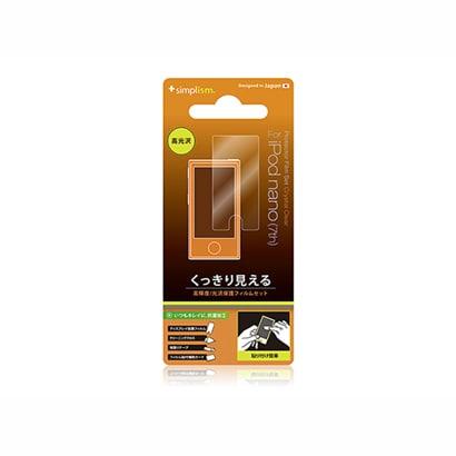TR-PFNN12-CC [第7世代 iPod nano用 抗菌保護フィルムセット 光沢]