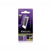 TR-PFNN12-BLAG [第7世代 iPod nano用 バブルレス抗菌保護フィルムセット つや消し]