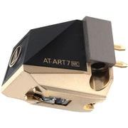 AT-ART7 [空芯MC型ステレオカートリッジ]